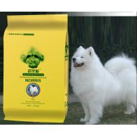 Best Gravure Printing Dog Food Pet Food Standing Side Gusseted Bags , 2.5 Kg Volume wholesale