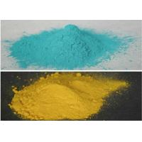 Buy cheap Green Rebar Epoxy Coating Solvent / Water Resistance 1.3 - 1.5 Density G/M³ from wholesalers