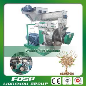 Best Best price 1-2t/h stainless steel ring die wood pellet making machine wholesale