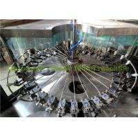 Best Bottle Rinsing Filling Capping Machine For Carbonated Drink Production Line 8.07kw wholesale