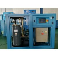 China Variable Frequency Drive Industrial Screw Compressor , Small Air Compressor 55KW on sale