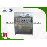 Best S/S Fish Oven Electric Health Grill Machine Customized ISO9001 Certification wholesale