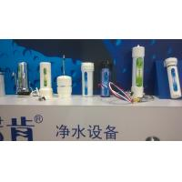 Best 5 stage water purifier wholesale