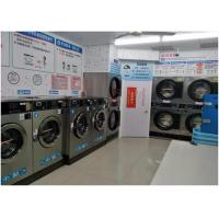 Best Long Service Life Commercial Front Load Washing Machine , Commercial Washer Extractor wholesale