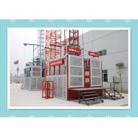 Quality Twin Cage Construction Material Hoist For Building / Tower And Bridge wholesale