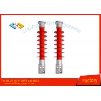 Best Composite Cross Arm Insulator 35kV 5kN FS-10/5 For Distribution Line wholesale