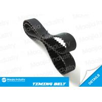 Best 92-93 Ford Mustang 2.3L Timing Cam Belt Replacement TB210 OEM Engine 129 Teeth Engine Components wholesale