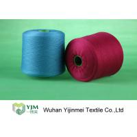 Cheap Muti Color Dyed Polyester Yarn Z Twist With Plastic / Paper Core for sale