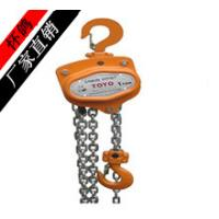 Best 5T x6m kito chain block wholesale