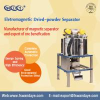 Buy cheap 380V Magnetic Separation Equipment , Dried Powder Electromagnetic Iron Separator from wholesalers