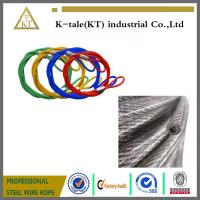 Best nylon coated stainless steel thin wire rope suit for clothline /PVC coated steel wire rope wholesale