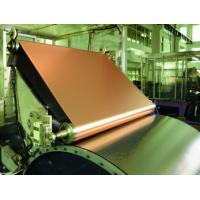 Best Electrolytic Copper Shielding foil 1350MM width and 3oz thickness for Mri Room Shielding wholesale