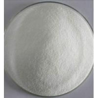 Best Material Cysteamine Hydrochloride Damino Acid Cysteine Ecarboxylated Form wholesale