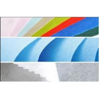 Best Spunbond Recycled Non Woven Fabric High Elongation Seasome Style 2m Width wholesale