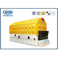 Best Coal Fired Steam Hot Water Boiler Automatic Horizontal High Efficiency wholesale