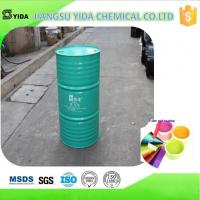 Best Coating Leatherwear Auxiliary Solvent TPNB Tripropylene Glycol Butyl Ether wholesale