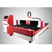 Quality Optical Sheet Metal Fiber Laser Cutter For Carbon Stainless Steel wholesale