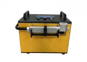 Best 7 Inch Touch Screen 60W Rust Cleaning Laser Machine wholesale