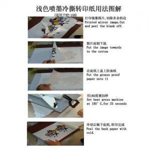 Best Light inkjet Transfer Paper(cold/hot ) wholesale