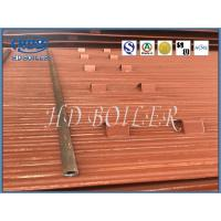 Best Corrosion Resistant Water Wall Panels , Energy Saving Heat Exchange Water Wall In Boiler wholesale