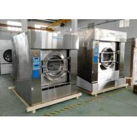 China 30kg Middle Size Commercial Washer And Dryer , Water Efficient Industrial Laundry Equipment on sale