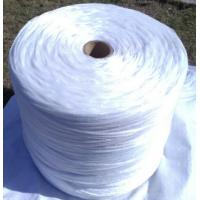 Best Super High OI Flame Retardant Cable Winding Yarn PP Fibrillated Yarn wholesale