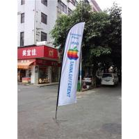 Best 15ft Two Side Printed Pvc Banners , Custom Feather Banners Fiberglass / Aluminum Pole wholesale