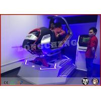 China XD VR Racing Car 9D Simulator VR Dynamic Driving Car With Logitech Steering Wheel Set on sale