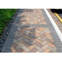 Best Anti - Freeze Clay Paving Brick / Blocks For Landscape Tunnel Kiln Technology wholesale