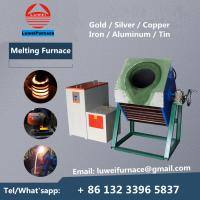 Cheap Cheap price Gold silver copper iron alumum steel ingot 15kw induction melting furnace portable melting furnace for sale