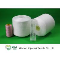 Best 100% spun polyester sewing thread , Knitting / weaving strong polyester thread  wholesale