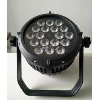 Best Outdoor Led Moving Head Light 18x15W 5 IN1 RGBWY Led Par IP65 Waterproof AC90-240V wholesale