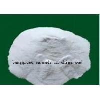 Best High Purity & Viscosity Sodium Carboxy Methyl Cellulose White Powder/MSDS/FL wholesale