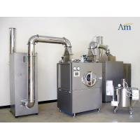 Best High Efficiency Film Coating Machine , Automatic Tablet Coating Machine GMP Compliant wholesale