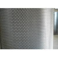 Best 1mm Thick Expanded Metal Grating , 2.5mm - 50mm SWM Expanded Sheet Metal Mesh wholesale