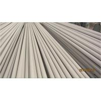 """Quality A312 TP310S / TP310 H / TP309 Seamless Stainless Steel Pipe NB1/8"""" - 24"""" wholesale"""
