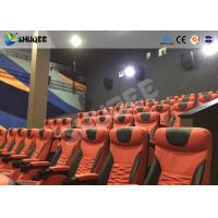 China 4D motion simulator movie theater , 4DM motion chair with many special effects which 5D equipped on sale