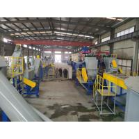 Best Customized Size Plastic Washing Recycling Machine 500-3000kg/H Capacity wholesale