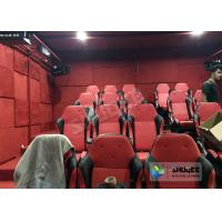 Best Electric Cylinder 9 Seats 5D Movie Theater System With Safe Package Build In Park wholesale