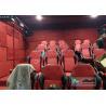 Buy cheap Hollywood Blockbuster 5D Movie Theater , 5d Movie Theater Locations , Movie from wholesalers