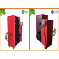 Best 0.1T-0.5T full automatic biomass steam generator / biomass steam generator price / biomass steam generator picture wholesale