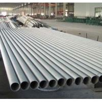 Best 3 Inch 15mm Austenitic Stainless Steel Pipe , 304 316L Stainless Steel Tubing Seamless wholesale