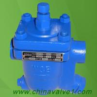 China Free Ball floating Steam Trap on sale