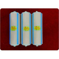 Best Long Service Life Conveyor Return Rollers Dia 89x600mm ISO9001 Approved wholesale