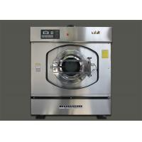China 70kg Front Load Laundry Washer And Dryer Energy Saving For Garment Factories on sale