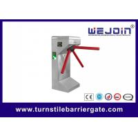 Best Stainless Steel Price Tripod Turnstile Gate with QR Code Barcode Scanner wholesale