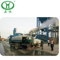 China High Effciency Air Blast Sprayer / Agriculture Power Sprayer / Water Mist Cannon on sale