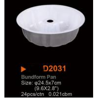 Best Customized package 0.4mm thickness Carbon steel baking pan xyflon/teflon/whitfords coating baking tin bakeware set wholesale