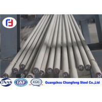 Best M2 / SKH51 Special Tool Steel Round Bar , Hot Rolled Steel Bar Balanced Combination wholesale