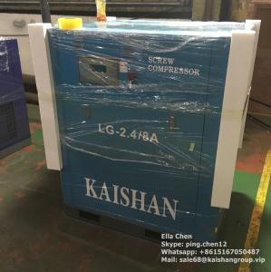 Best 85 cfm / 116 Psi 20 Hp Screw Air Compressor Kaishan Motor Driven Stationary LG Series wholesale
